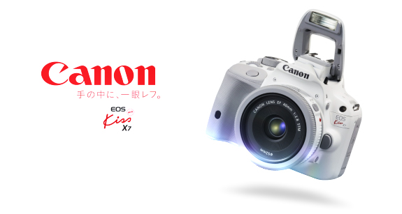 Canon White Kiss X7